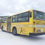 goldribbon_bus1