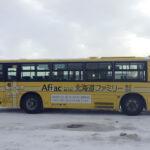 goldribbon_bus2