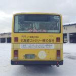 goldribbon_bus3