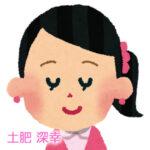 dohi_m