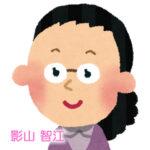 kageyama_t