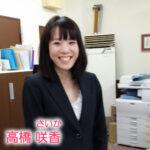 takahashi_s