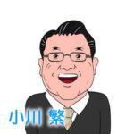 ogawa_s