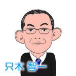 tadaki_t