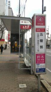 道南20160329-1